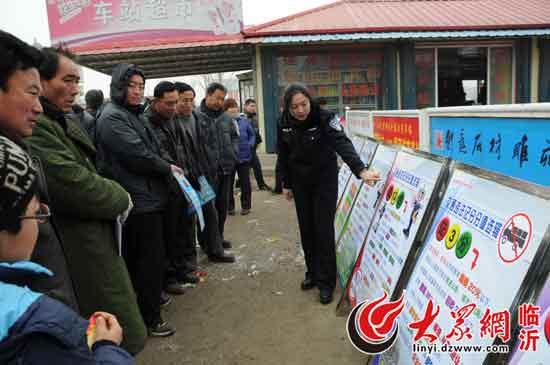 124号令宣传工作,平邑县交警大队专门制作了新部令内容展板,前往该县